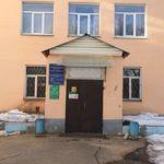 Городская больница №7 - Тверь