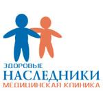 Детская клиника «Здоровые наследники» - Самара