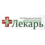 Медицинский лечебно-диагностический центр «Лекарь» - Вологда