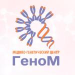 Медицинский центр «ГеноМ» - Нижний Новгород
