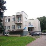 Поликлиника №3 - Великий Новгород
