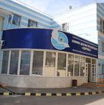 Клинико-диагностический центр КДЦ «Здоровье» - Ростов-на-Дону