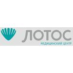 Медицинский центр «Лотос» на 250-летия - Челябинск