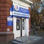 Поликлиника №3 больницы №1 - Кемерово