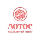 Медицинский центр «Лотос» - Красноярск