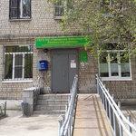 Городская больница №47 - Нижний Новгород