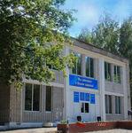 Отделенческая больница РЖД - Ижевск