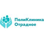 ПолиКлиника Отрадное - Москва