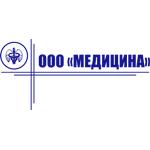 Медицинский центр «Медицина» - Орёл