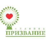 Призвание на Ерошевского - Самара