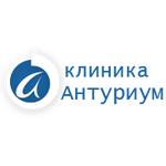 Клиника современной медицины «Антуриум» - Барнаул