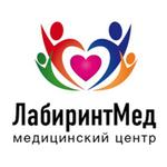 Медицинский центр «ЛабиринтМед» - Красноярск