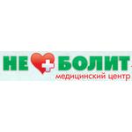 Медицинский центр «Неболит» - Челябинск