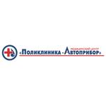 Медицинский центр «Поликлиника-Автоприбор» - Владимир
