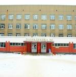 Городская поликлиника №3 - Воронеж