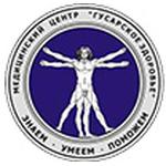 Медицинский центр «Гусарское здоровье» - Ярославль