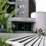 Ставропольский краевой консультативно-диагностический центр - Ставрополь