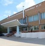 Городская больница №11 - Рязань
