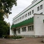 Городская больница №10 - Уфа