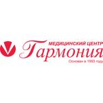 Медицинский центр «Гармония» - Екатеринбург
