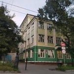 Краевая психиатрическая больница - Владивосток