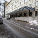 Городская поликлиника №11 - Пермь