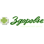 Медицинский центр «Здоровье» - Пенза