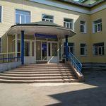 Городская поликлиника №4 - Омск
