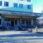 Детская городская поликлиника №1 - Тула