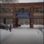 Республиканская психиатрическая больница - Ижевск