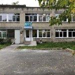 Центр МРТ «Магнетика» - Екатеринбург