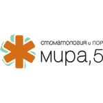 Стоматология на Мира5 - Калининград