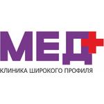 Медицинский центр «Мед+» - Рязань
