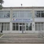 Детская больница №1 им. Н.Н. Ивановой - Самара