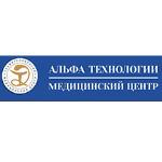 Медицинский центр «Альфа Технологии» - Новосибирск