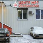 «Центр МРТ Колпинский» (ЦМРТ) - Санкт-Петербург