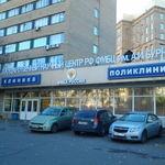 Федеральный медицинский биофизический центр им. Бурназяна (ФМБЦ ФМБА) - Москва