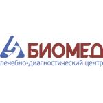 ЛДЦ «Биомед» на Камалеева - Казань