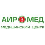 Медицинский центр «Аир Мед» - Казань