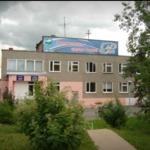 Республиканская инфекционная больница - Ижевск