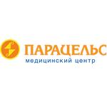 Медицинский центр «Парацельс» - Владивосток