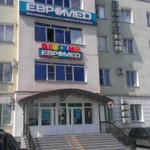«Детский Евромед» - Омск
