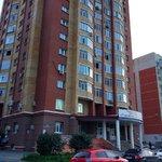 Городская поликлиника №17 - Тюмень