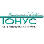 Медицинский центр «Тонус» на Коминтерна - Нижний Новгород