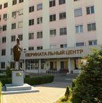 Перинатальный центр - Волгоград