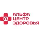 Альфа-Центр Здоровья - Нижний Новгород