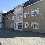 Городская поликлиника №14 - Барнаул