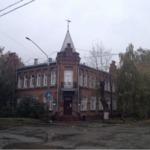 Краевая поликлиника №2 на Чехова - Барнаул
