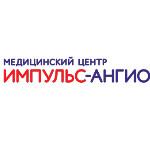 Медицинский центр «Импульс-Ангио» на Бигичева - Казань