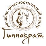 Лечебно-диагностический центр «Гиппократ» - Иваново